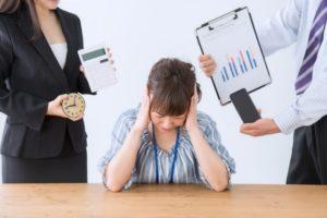 ストレスで仕事を辞めたい。そうなる前に読んでほしい記事
