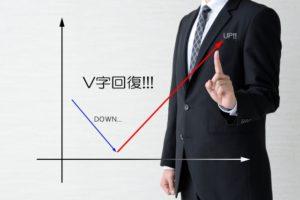 転職のための自己分析。モチベーショングラフとは?