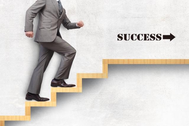 キャリアアップに必要なものとは?転職だけじゃない、今すぐできる簡単な方法