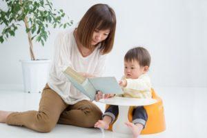 子供の能力を高める5つの育て方。成人後にも影響する子育ての方法。