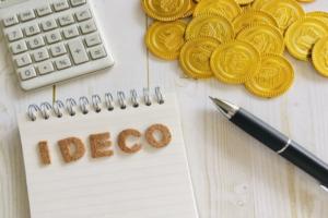 【iDeCoとは?】節税効果の高いiDeCoのメリット・デメリットを分かりやすく紹介します。